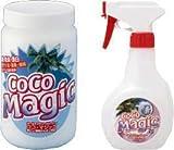 ココマジック スプレーボトル(ココマジックG用300mlボトル)セット