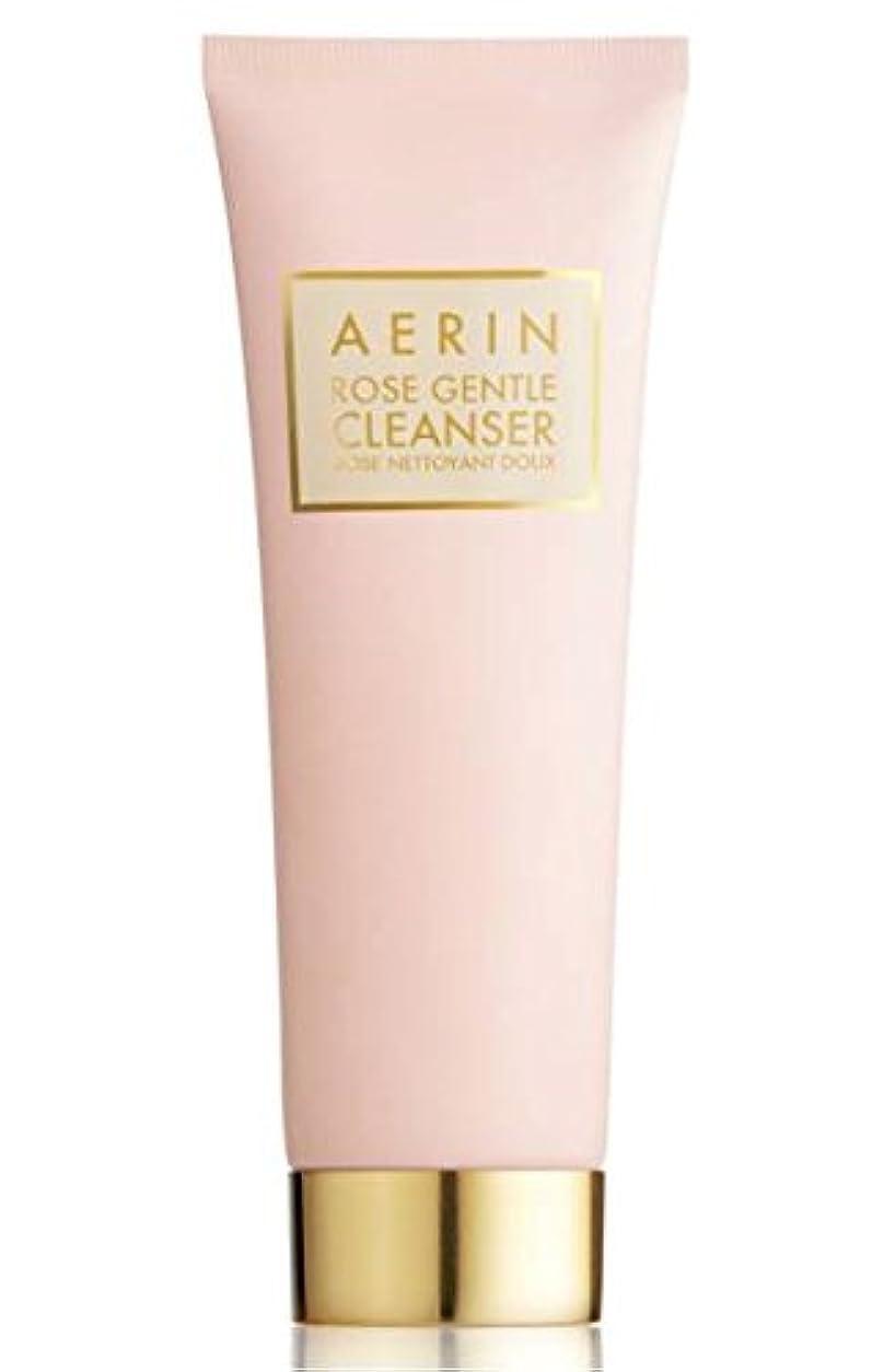 ハイランド許す品種AERIN Rose Gentle Cleanser(アエリン ローズ ジェントル クレンザー) 4.2 oz (126ml) by Estee Lauder