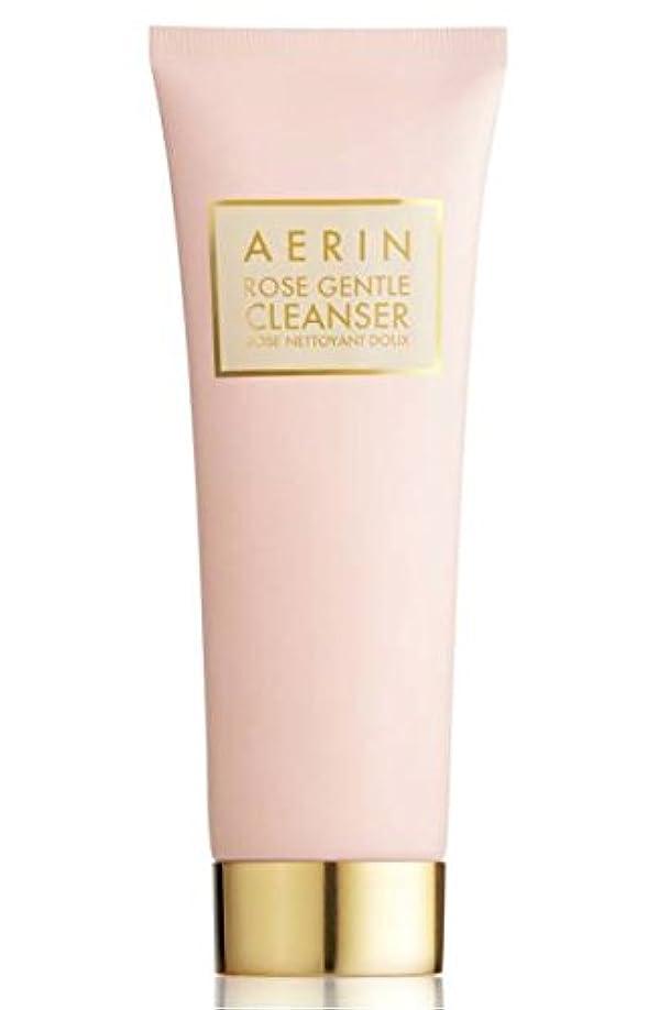 ヘッジ平衡引っ張るAERIN Rose Gentle Cleanser(アエリン ローズ ジェントル クレンザー) 4.2 oz (126ml) by Estee Lauder