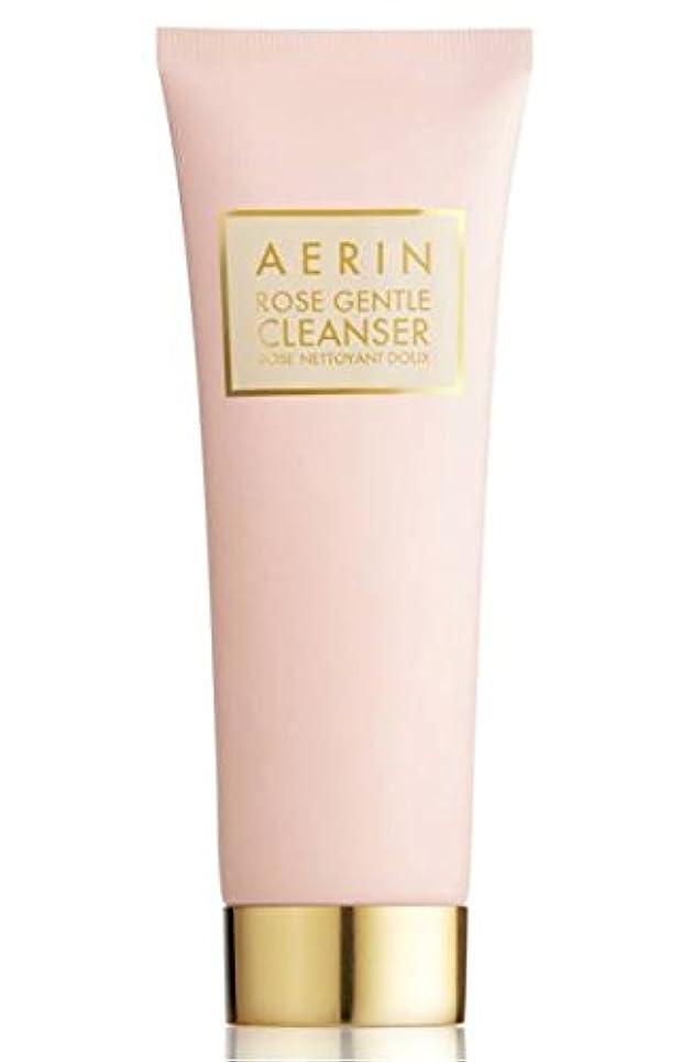 パッド支店司法AERIN Rose Gentle Cleanser(アエリン ローズ ジェントル クレンザー) 4.2 oz (126ml) by Estee Lauder