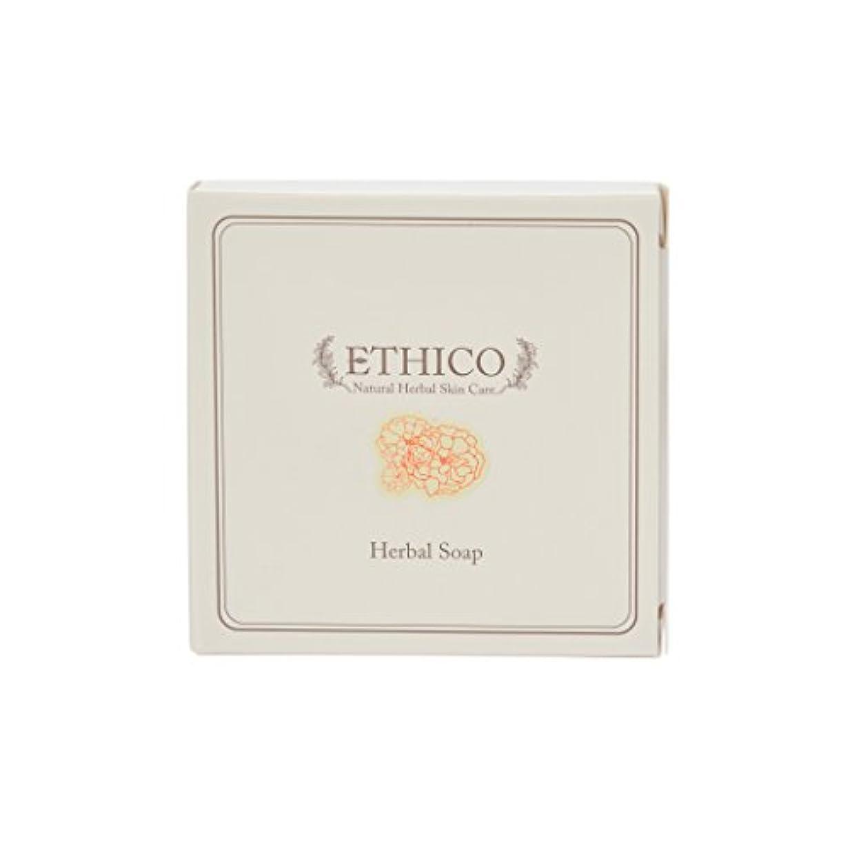 タンク穀物空中ETHICOハーバル洗顔石鹸 ダマスクバラ 90g