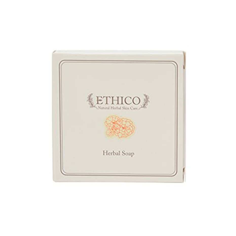 雪だるま配当神経障害ETHICOハーバル洗顔石鹸 ダマスクバラ 90g