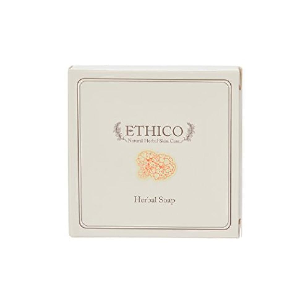 項目失業者腸ETHICOハーバル洗顔石鹸 ダマスクバラ 90g