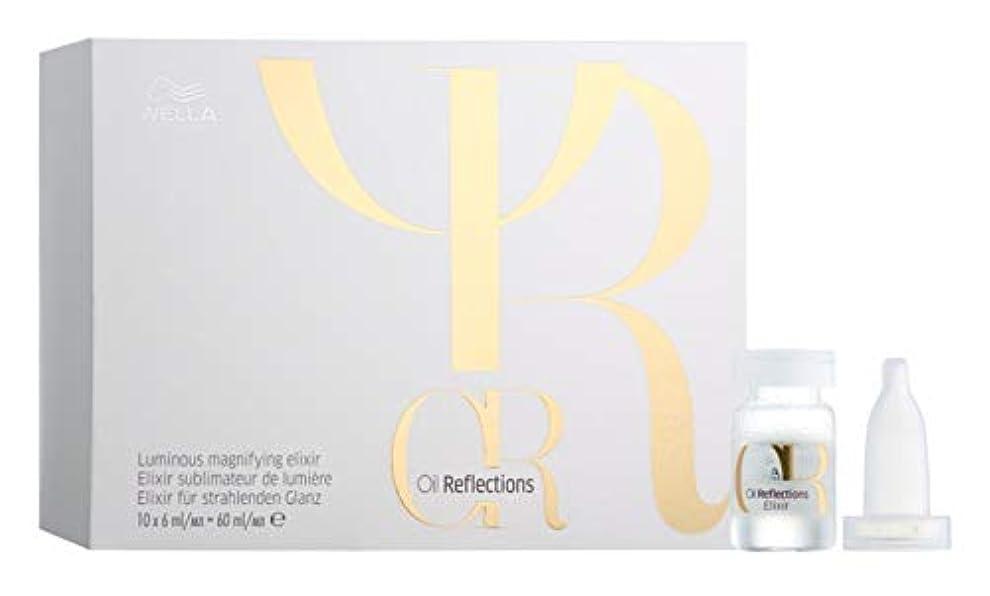 ピンポイント管理するフィットWella Professionals Oil Reflections Luminous Magnifying Elixir ウエラ オイルリフレクション ヘアセラム 100 ml [並行輸入品]