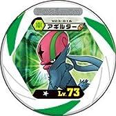 ポケモン バトリオV 03弾 v03-016 ★ Lv.73 アギルダー