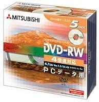 三菱化学メディア DHW47Y5 DVD-RW for data 4倍速対応