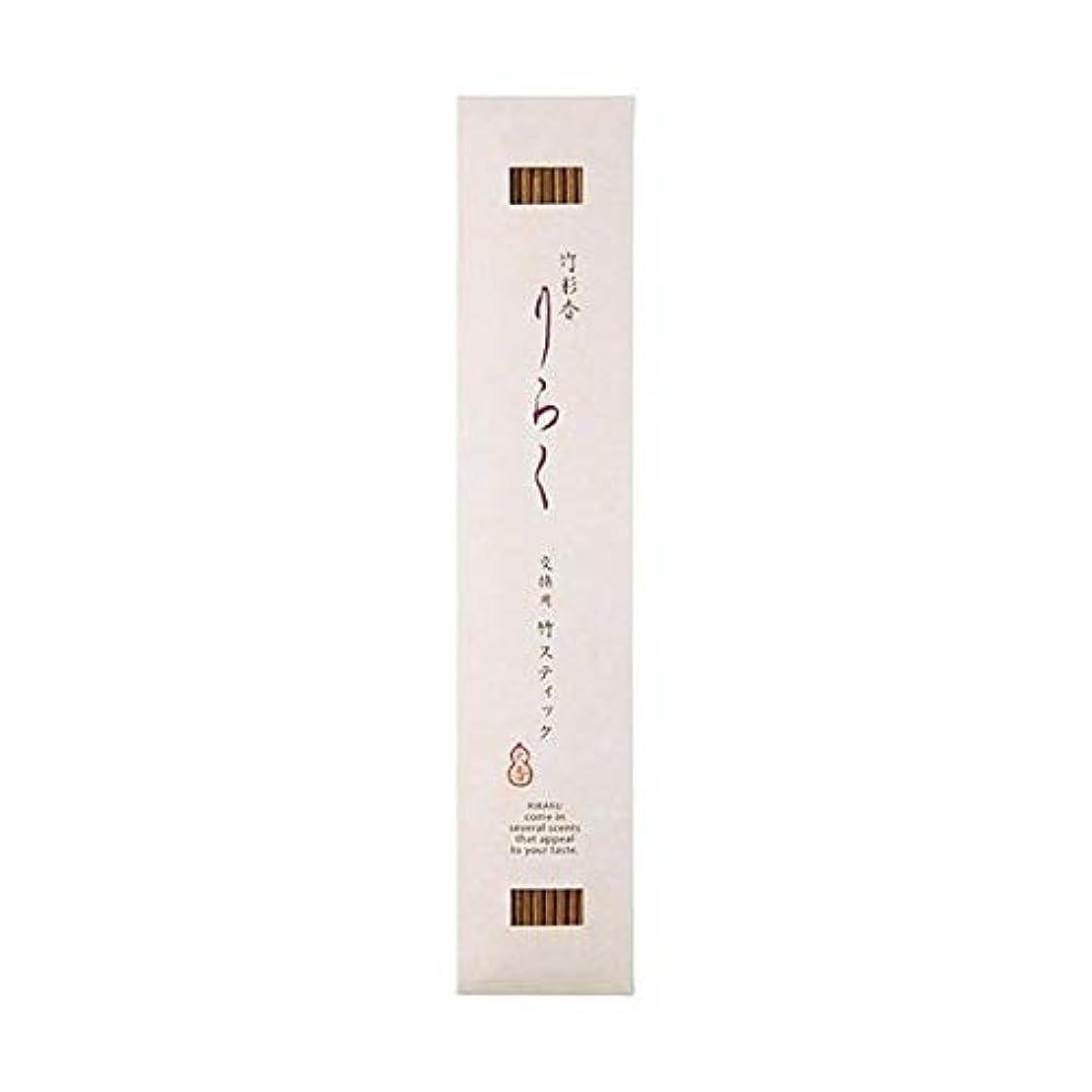 怒り定説縮約竹彩香りらく 交換用竹スティック白檀の色 10本