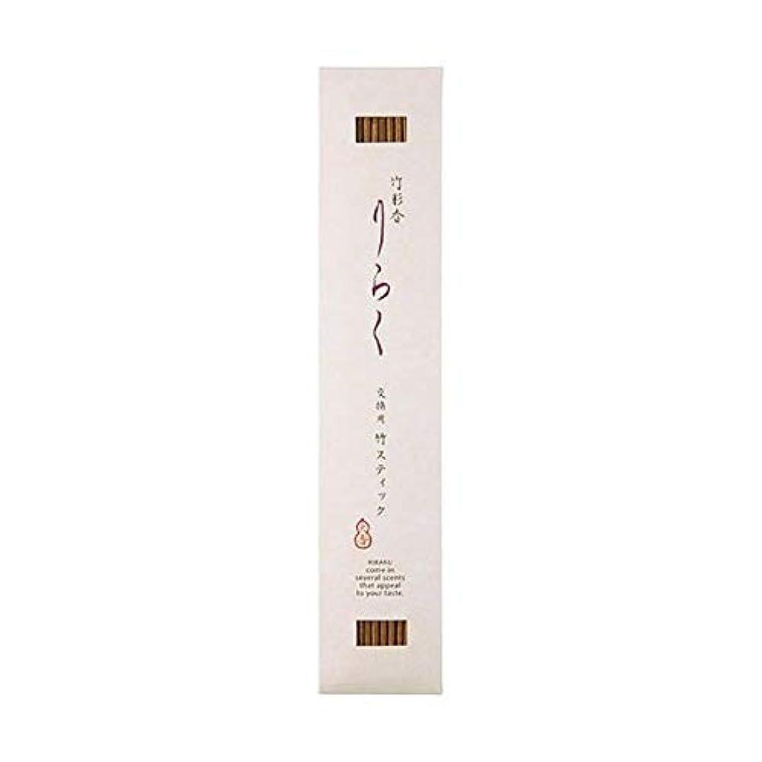 部分的ステージ多用途竹彩香りらく 交換用竹スティック白檀の色 10本