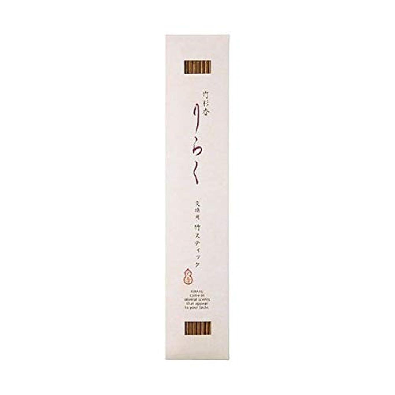 気づかない美徳病気だと思う竹彩香りらく 交換用竹スティック白檀の色 10本