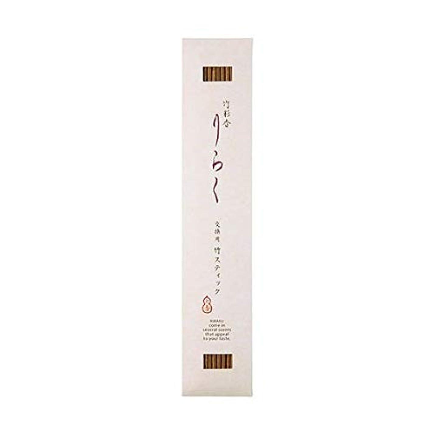 ネックレス傀儡ホイスト竹彩香りらく 交換用竹スティック白檀の色 10本