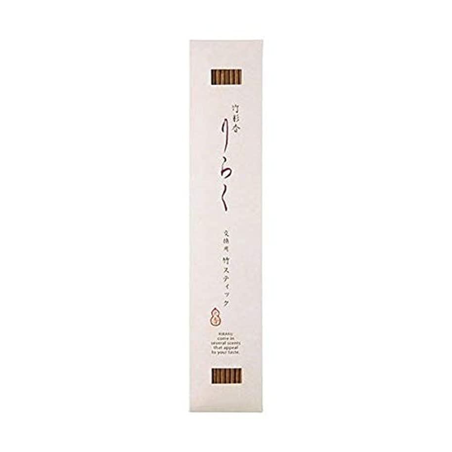 学ぶ成功描写竹彩香りらく 交換用竹スティック白檀の色 10本