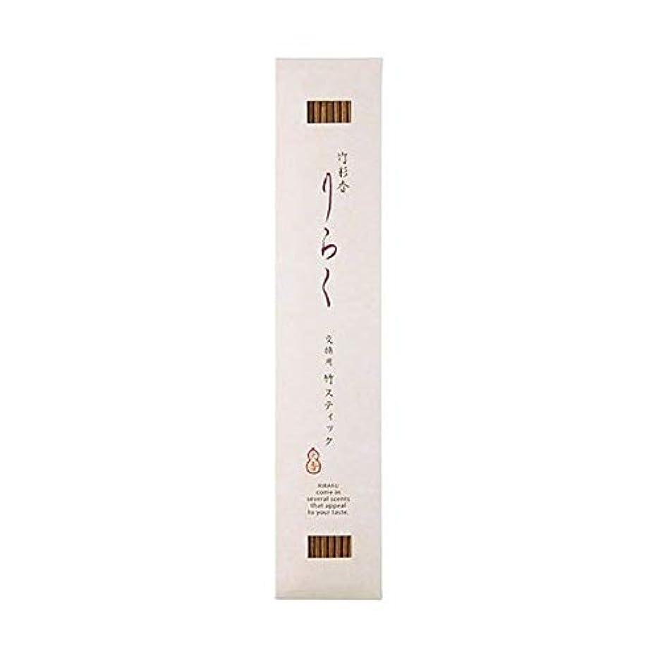 富ペルメル田舎者竹彩香りらく 交換用竹スティック白檀の色 10本