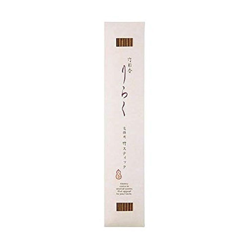 解放以内にアーネストシャクルトン竹彩香りらく 交換用竹スティック白檀の色 10本