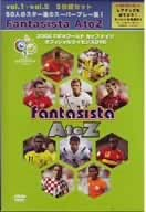 Fantasista AtoZ vol.1~vol.5 5枚組セット [DVD]