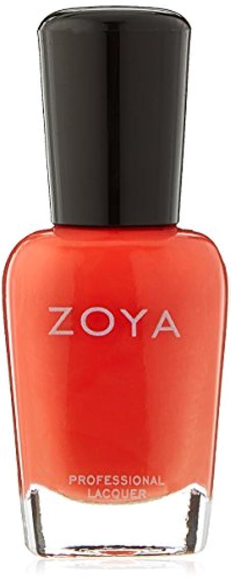 西心理的に健康的ZOYA マニキュア、0.5 FL。オンス 岩