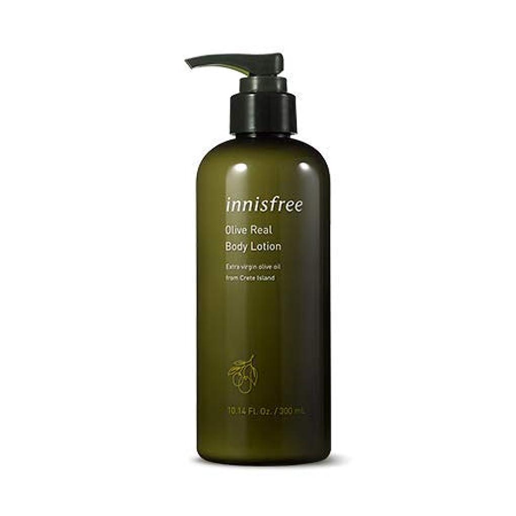 神経衰弱あごサーバント[イニスフリー.innisfree]オリーブリアルボディーローション300mL/ Olive Real Body Lotion_オリーブが含まれて深い保湿を伝えると保湿ボディローション