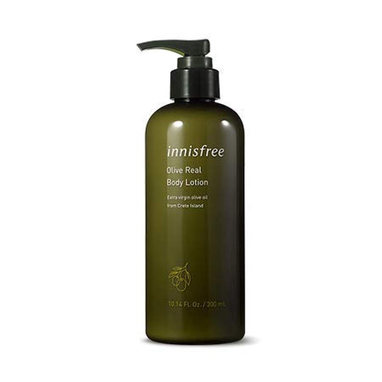 傀儡床ワイン[イニスフリー.innisfree]オリーブリアルボディーローション300mL/ Olive Real Body Lotion_オリーブが含まれて深い保湿を伝えると保湿ボディローション
