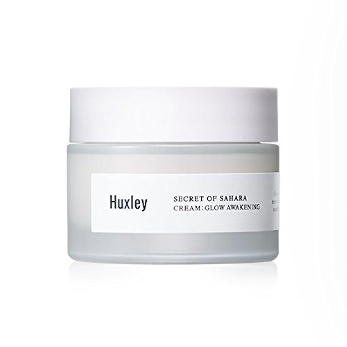 拾う追放する産地Huxley Cream;Glow Awakening 50ml/ハクスリー クリーム;グロウ アウェイクニング 50ml [並行輸入品]