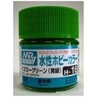 まとめ買い!! 6個セット「水性ホビーカラー イエロ-グリ-ン(黄緑) H16」