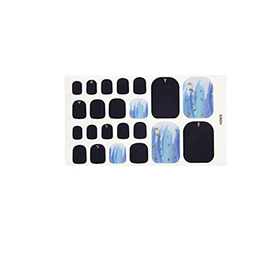 Poonikuuネイルステッカー 貼るだけアマチュア 極薄シンプルネイルシール 夏 足爪 ネイルの好き女性 綺麗可愛い 1セット 22枚 スタイル4