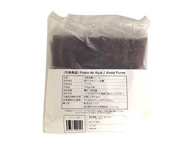 トロピカルマリア [冷凍] アサイーピューレ(100g×5)