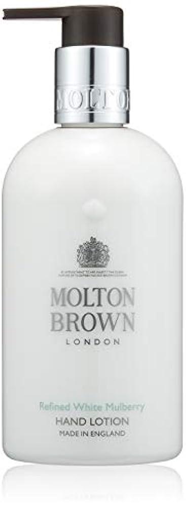 ポイントに付けるオーナメントMOLTON BROWN(モルトンブラウン) ホワイトマルベリー コレクションWM ハンドローション