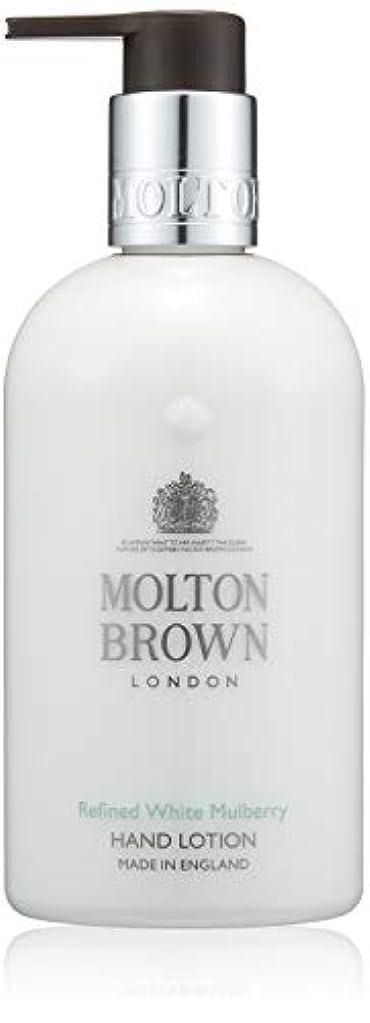 バンケット衝突コース富MOLTON BROWN(モルトンブラウン) ホワイトマルベリー コレクションWM ハンドローション