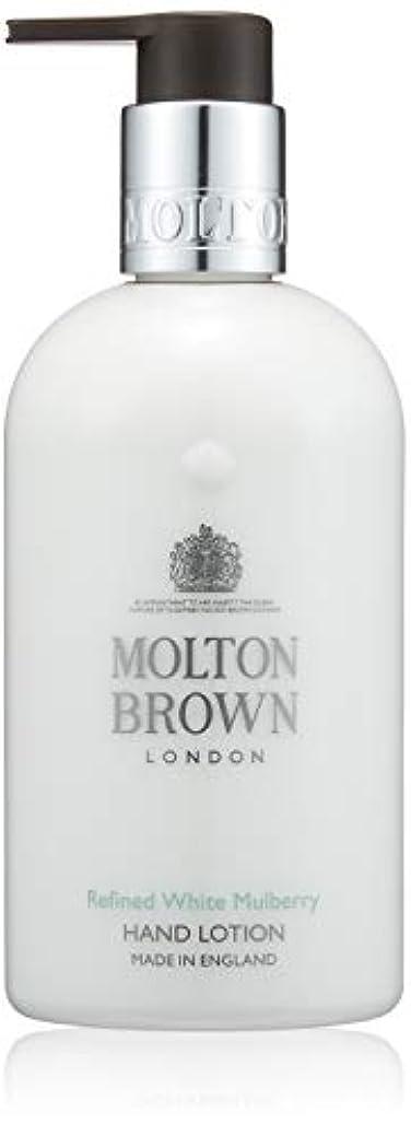 仲間、同僚トムオードリース部MOLTON BROWN(モルトンブラウン) ホワイトマルベリー コレクションWM ハンドローション