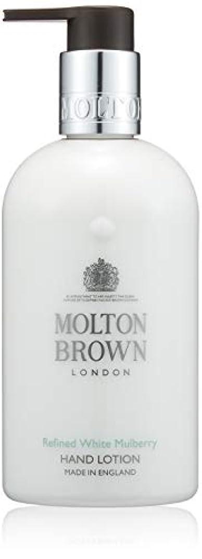 動員するスペイン束MOLTON BROWN(モルトンブラウン) ホワイトマルベリー コレクションWM ハンドローション