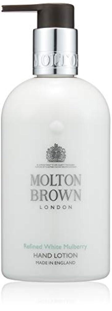 抑止するウェイター修正するMOLTON BROWN(モルトンブラウン) ホワイトマルベリー コレクション WM ハンドローション