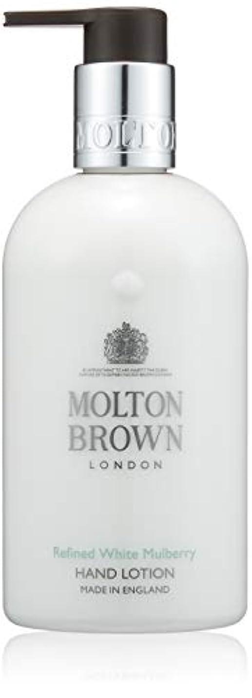 繊毛人里離れた左MOLTON BROWN(モルトンブラウン) ホワイトマルベリー コレクションWM ハンドローション