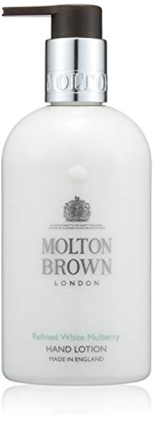 冗長サイズチャップMOLTON BROWN(モルトンブラウン) ホワイトマルベリー コレクションWM ハンドローション