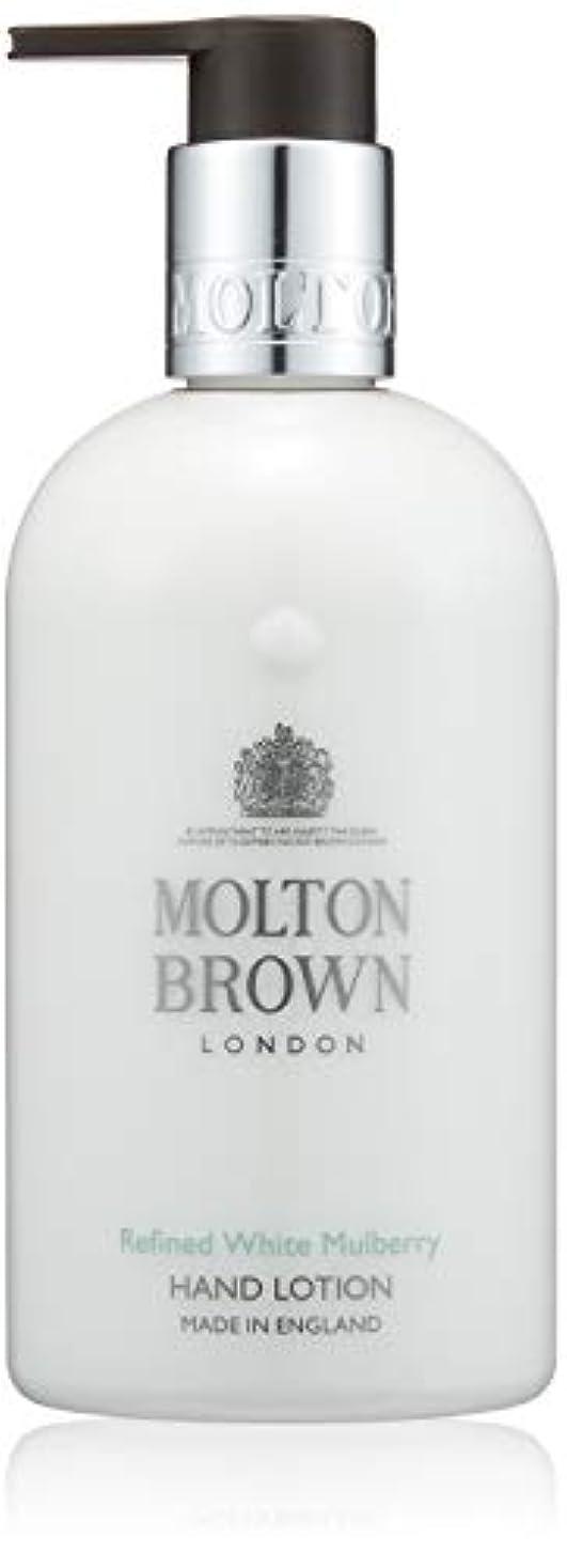 マニフェストハブブポケットMOLTON BROWN(モルトンブラウン) ホワイトマルベリー コレクションWM ハンドローション