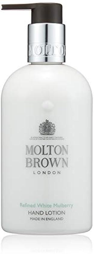 受賞押す現れるMOLTON BROWN(モルトンブラウン) ホワイトマルベリー コレクションWM ハンドローション