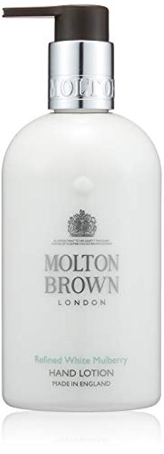 火山学者ファーム内陸MOLTON BROWN(モルトンブラウン) ホワイトマルベリー コレクションWM ハンドローション