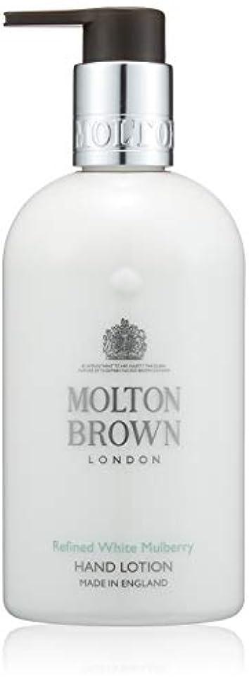 たらいベルト下着MOLTON BROWN(モルトンブラウン) ホワイトマルベリー コレクションWM ハンドローション