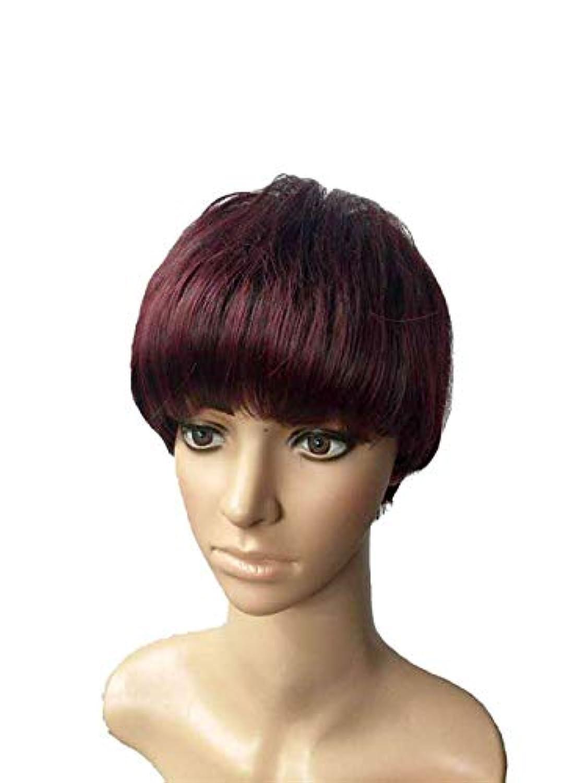 ブルゴーニュ入口パイSRY-Wigファッション ファッションショートヘアーウィッグ新しいヨーロッパとアメリカのかつらショートストレートヘアウィッグ黒と赤の混色のかつら (Color : Mixed color)
