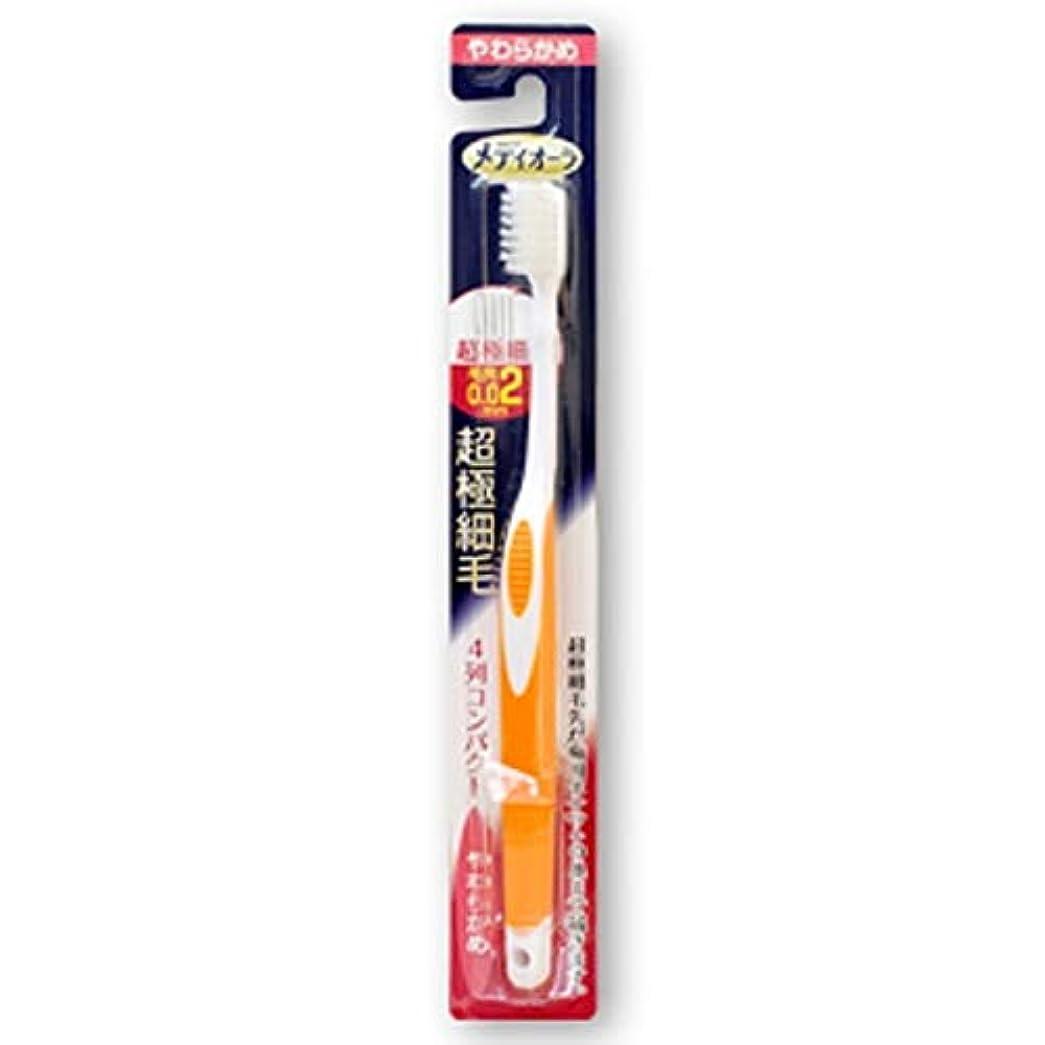 シンク知っているに立ち寄る電池メディオーラ ハブラシ 4列コンパクト やわらかめ ※色の選択不可