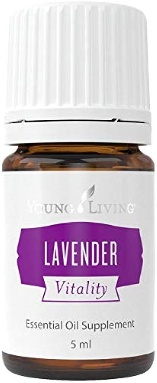 嘆願夏実質的ヤングリビング Young Living ラベンダー ヴァイタリティ エッセンシャルオイル 5ml