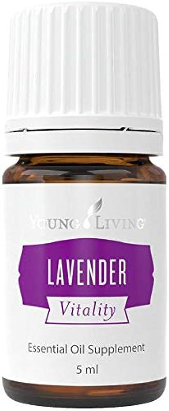 穏やかな年金受給者混沌ヤングリビング Young Living ラベンダー ヴァイタリティ エッセンシャルオイル 5ml