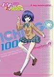 いちご100% strawberry 4 [DVD]