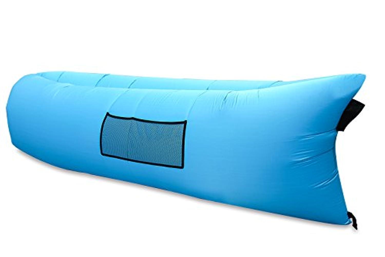 HONSAN エアーソファー エアーベッド エアーマット 空気を入れるだけ どこでも寝られる キャンプ インフレータブル寝袋 チェア キャリーバッグ付き