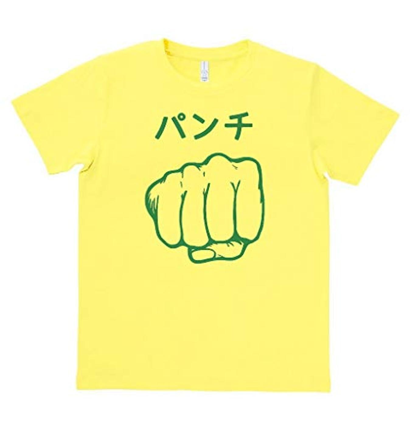 骨折ヒール容量おもしろ Tシャツ パンチ ライトイエロー MLサイズ