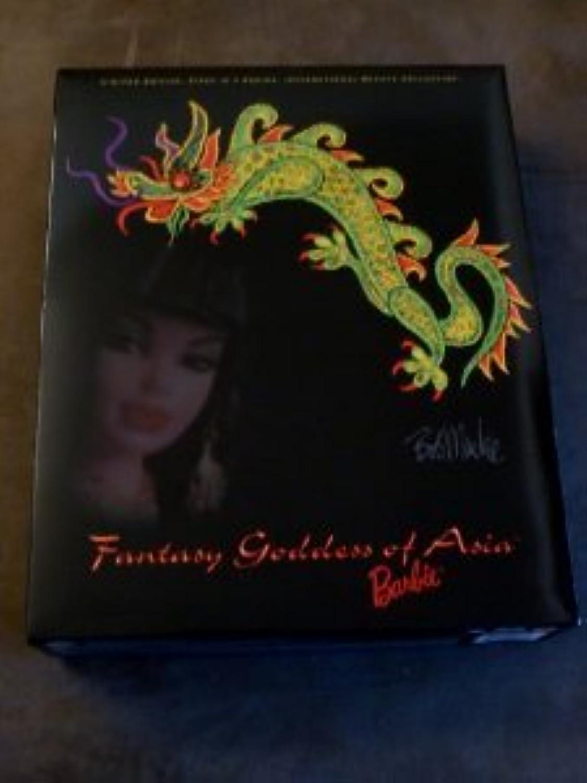 1998 Barbie(バービー) Collectibles - Bob Mackie International Beauty Collection - Fantasy Goddess of Asia Barbie(バービー) ドール 人形 フィギュア(並行輸入)