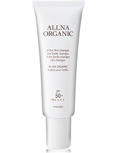 オルナ オーガニック 日焼け止め クリーム 「 SPF50 + PA ++++ 」「 石鹸で落としやすい 無添加 合成着色料・合成香料フリー 」「 コラーゲン ヒアルロン酸 ビタミンC誘導体 プラセンタ 配合」50g