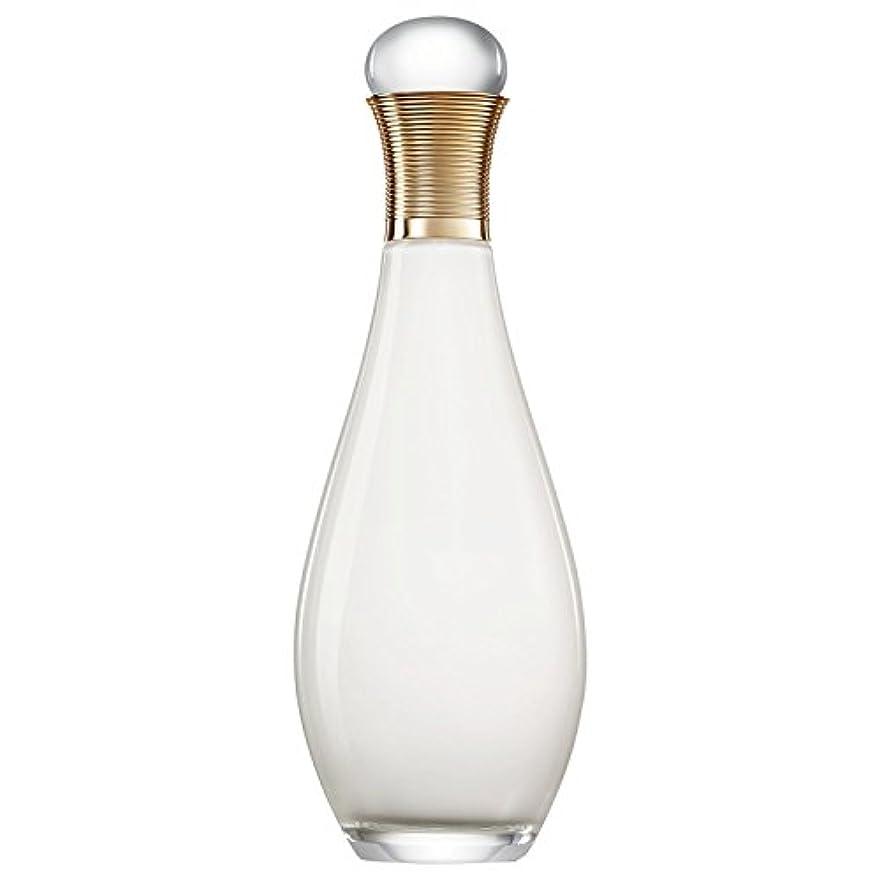 著者改善神秘[Dior] ディオールジャドールの美化ボディミルク150ミリリットル - Dior J'Adore Beautifying Body Milk 150ml [並行輸入品]