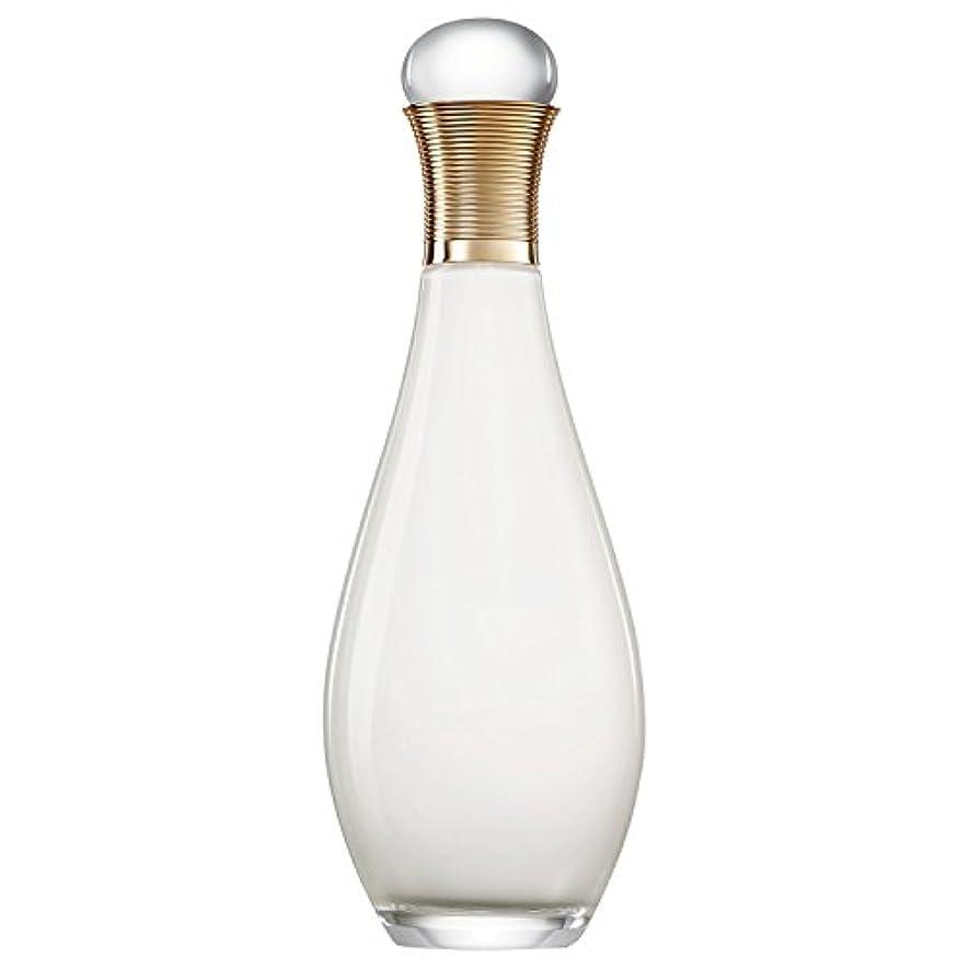 どこか頼む類似性[Dior] ディオールジャドールの美化ボディミルク150ミリリットル - Dior J'Adore Beautifying Body Milk 150ml [並行輸入品]