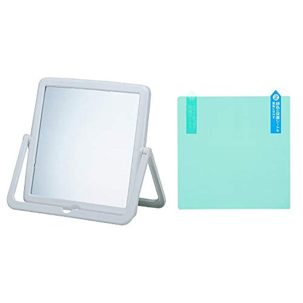 失う細胞製品レック スタンドミラー くもり止めフィルム付き (鏡サイズ13.4×13.4cm) B00128