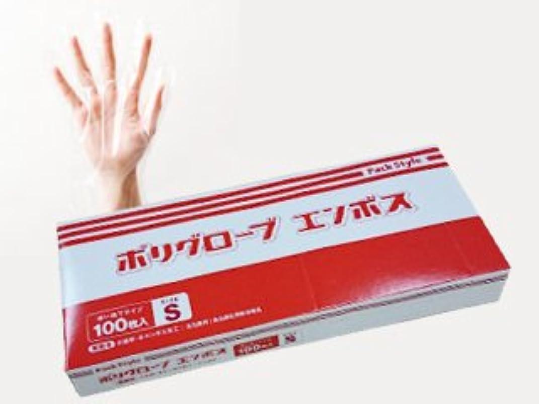 偽物投獄説教パックスタイル 使い捨て ポリ手袋 半透明 箱入 S 6000枚 00437321