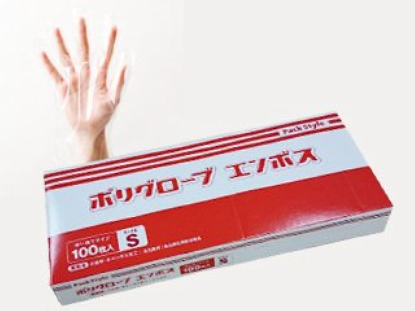 つかむ文字通りインフレーションパックスタイル 使い捨て ポリ手袋 半透明 箱入 S 6000枚 00437321